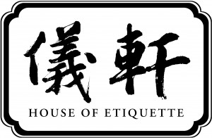 HOUSEOFE